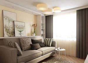 Выбираем шторы в гостиную: виды, дизайн, особенности