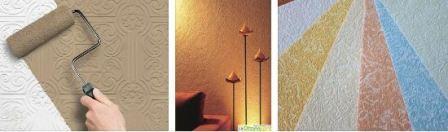 Флизелиновые обои: выбор, поклейка и покраска